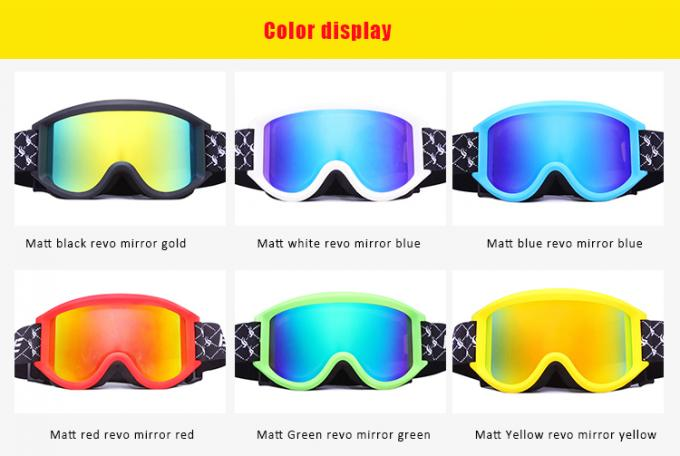 Professional Green Snow Ski Goggles UV Protection For Snowboarding Equipment