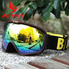 Dual Clip Snow Ski Goggles Breathable Form Design For Prevent Snow Blindness