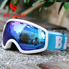 China Eye Protective Kids Ski Goggles With Three Layer Sponge , Customized Logo factory
